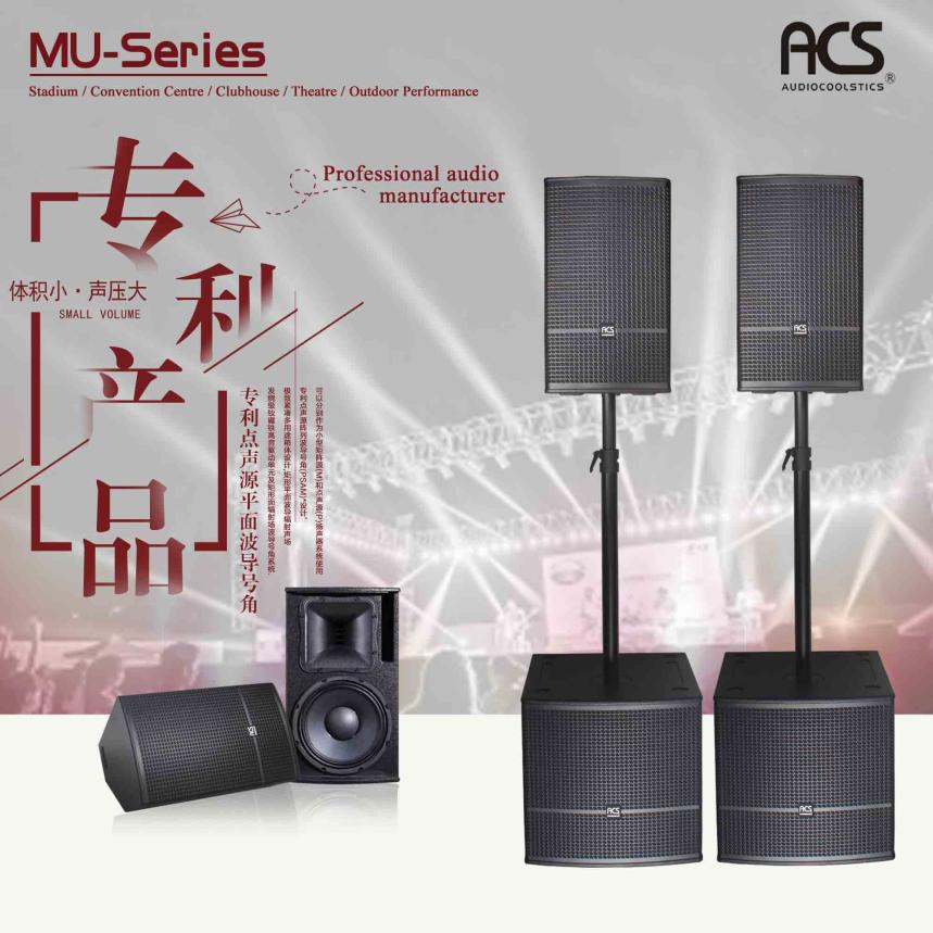 MU12 single 12 &q